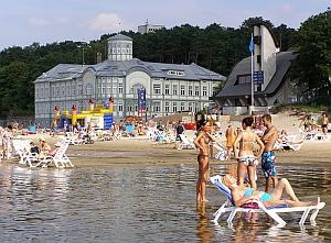 Юрмальский пляж