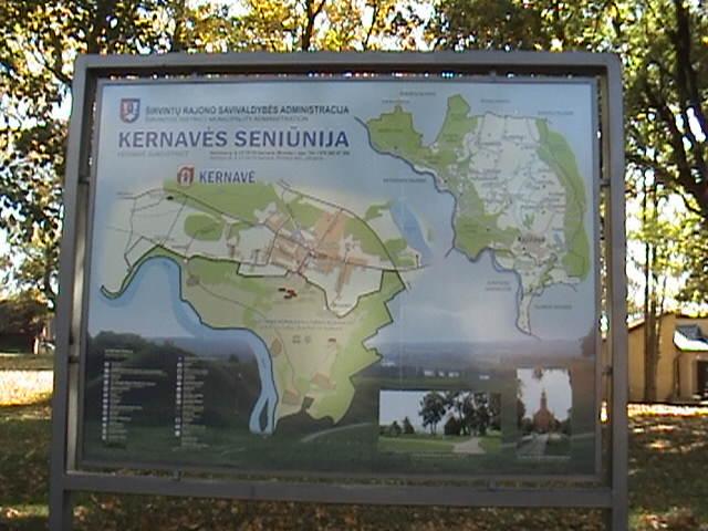 Литовская схема