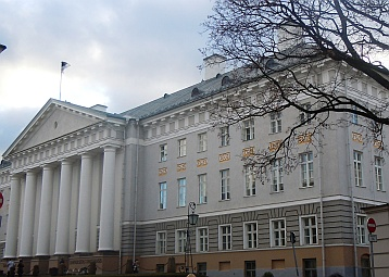 Тартусский университет